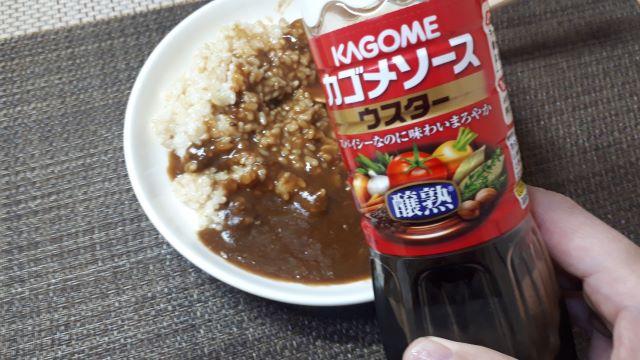 業務スーパー「スパイスカレー チキン」を食べるところ(オリジナル写真)
