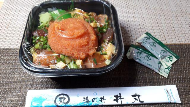 【丼丸(どんまる)⑭】おすすめメニュー 「バラ明太丼」の外見(オリジナル写真)