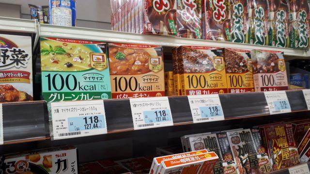 スーパーのトマト売り場(オリジナル写真)