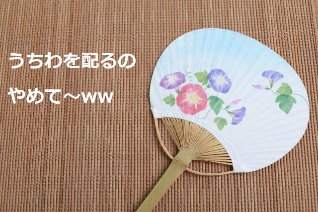 f:id:masaru-masaru-3889:20210414144441j:plain