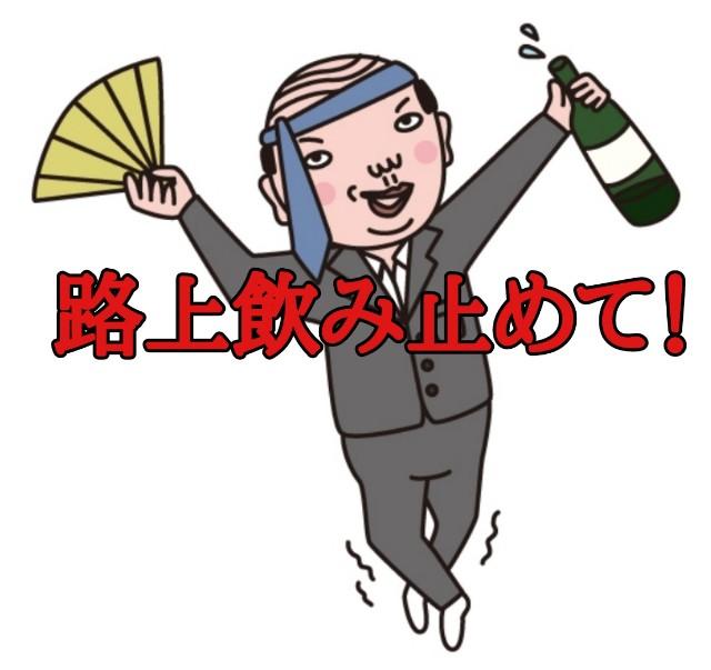 f:id:masaru-masaru-3889:20210417160312j:image