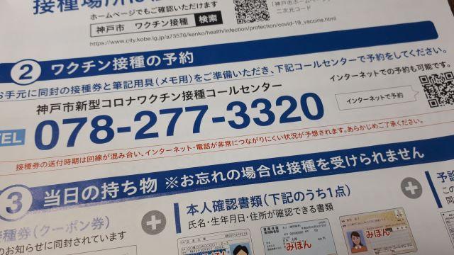 f:id:masaru-masaru-3889:20210425140425j:plain