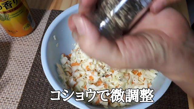 【コールスローサラダ】ケンタッキー(KFC)風再現レシピ(オリジナル写真)