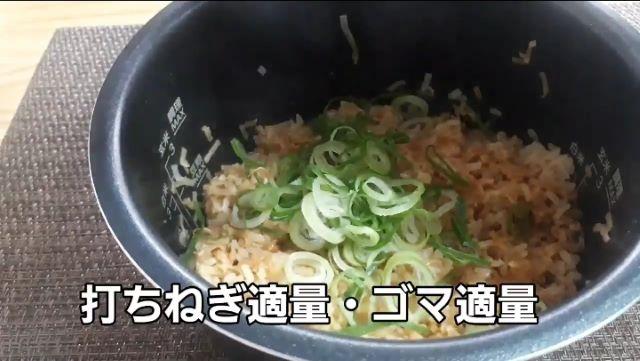 チキンラーメンアレンジ 炊き込みご飯の作り方(オリジナル写真)