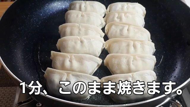 【餃子の王将】初めての生餃子!(オリジナル写真)