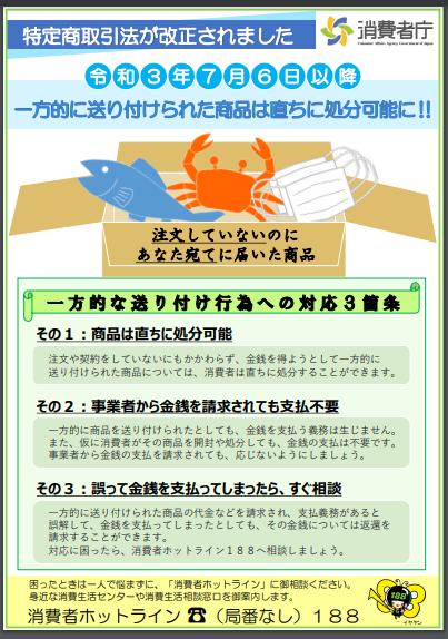 f:id:masaru-masaru-3889:20210702092909p:plain