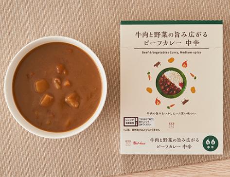 ローソン「牛肉と野菜の旨み広がる ビーフカレー 中辛」のイメージ