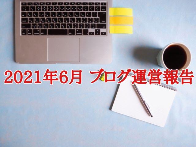f:id:masaru-masaru-3889:20210714172630j:plain