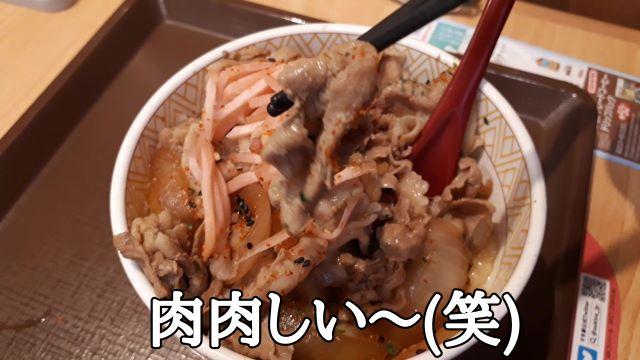 【すき家 豚丼(とんどん)】2021年9月15日ついに復活!(オリジナル写真)