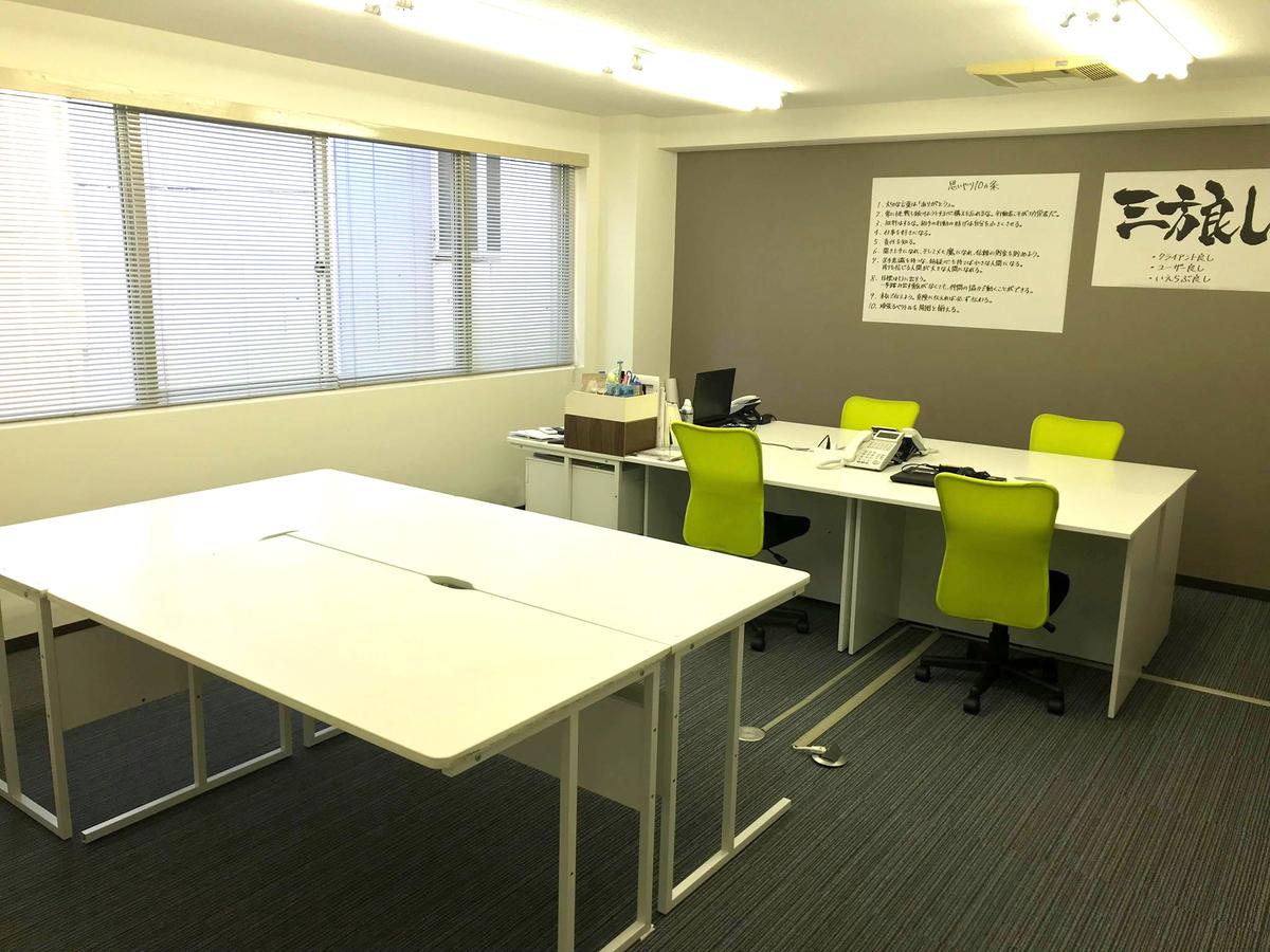 ようやくオフィスっぽくなってきた福岡支社