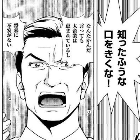 f:id:masaru-tanai:20180916171440p:plain