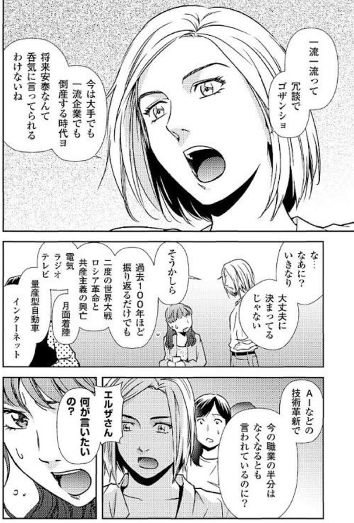 f:id:masaru-tanai:20180916171735p:plain
