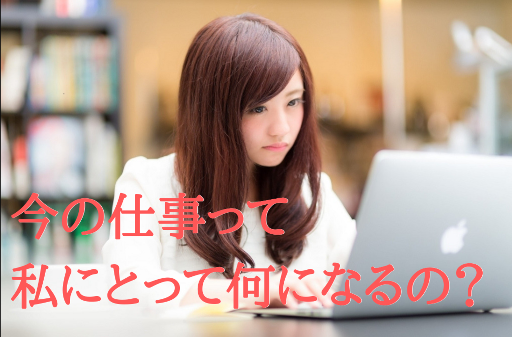 f:id:masaru-tanai:20181104232746p:plain