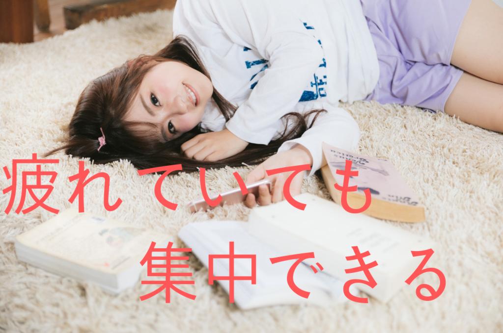 f:id:masaru-tanai:20181210044224p:plain