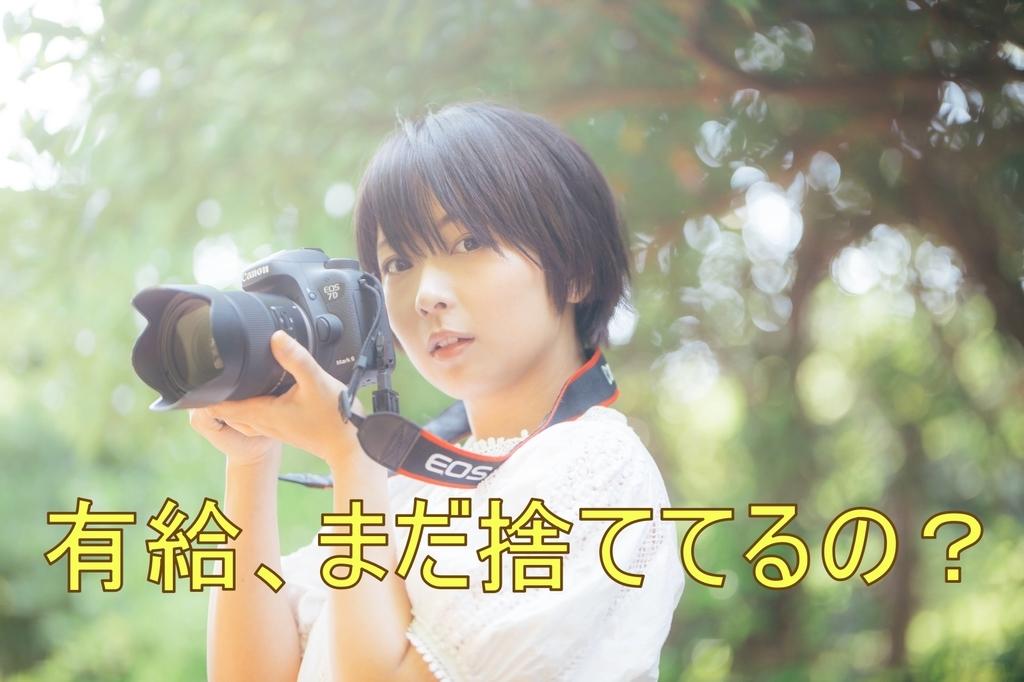 f:id:masaru-tanai:20181224191929j:plain