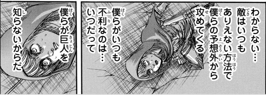 f:id:masaru-tanai:20190508141856p:plain