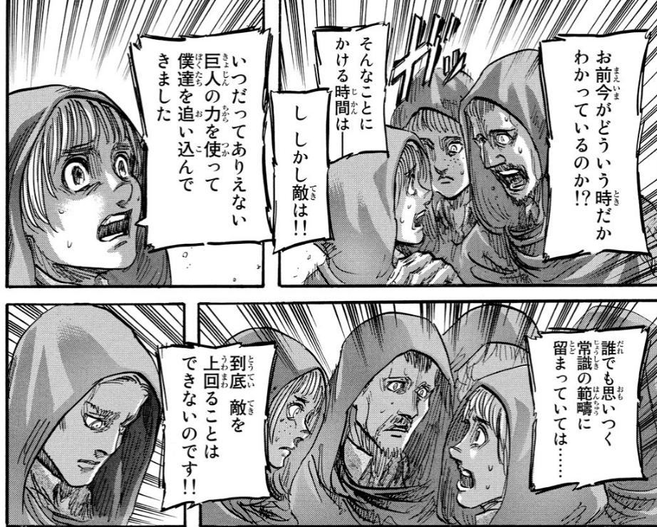 f:id:masaru-tanai:20190508141859p:plain