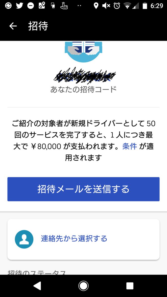 f:id:masaru-tanai:20190918050429p:plain