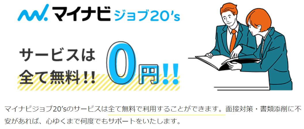 f:id:masaru-tanai:20191102011540p:plain