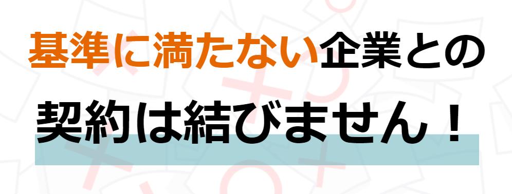 f:id:masaru-tanai:20191108004706p:plain