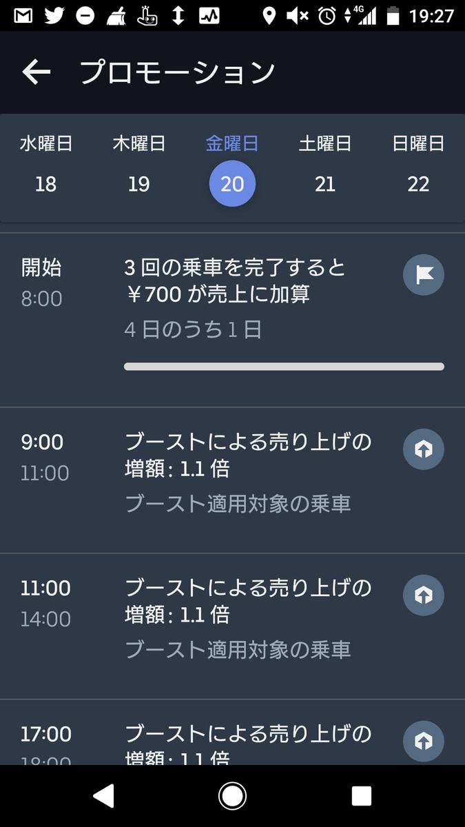 f:id:masaru-tanai:20191114005452p:plain