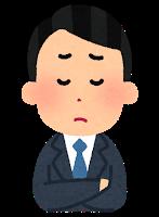f:id:masaru-tanai:20191115081318p:plain