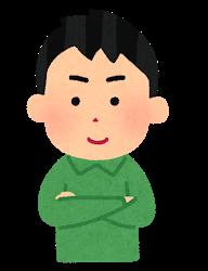 f:id:masaru-tanai:20191124003854p:plain