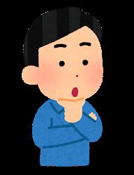 f:id:masaru-tanai:20191124005708p:plain