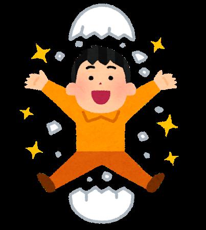 f:id:masaru-tanai:20191126230857p:plain