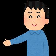 f:id:masaru-tanai:20191130203531p:plain