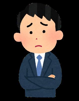 f:id:masaru-tanai:20191130213511p:plain