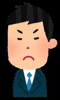 f:id:masaru-tanai:20191213043137p:plain