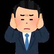 f:id:masaru-tanai:20191213165905p:plain