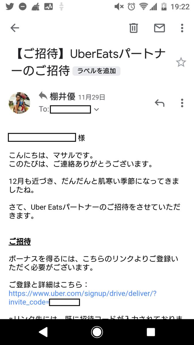 f:id:masaru-tanai:20191216193532p:plain