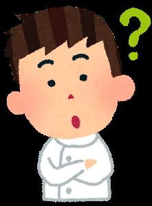 f:id:masaru-tanai:20191223221313p:plain