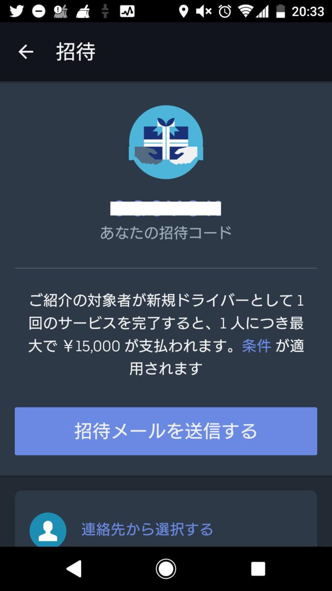 f:id:masaru-tanai:20200102205816p:plain
