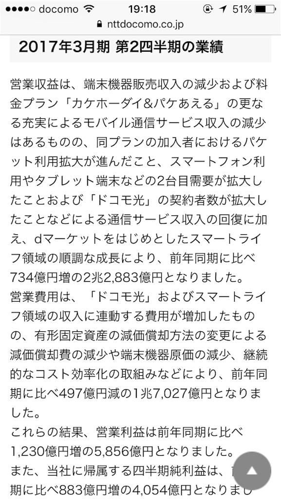 f:id:masaru0802:20161110191858p:image