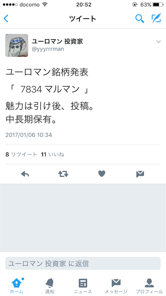 f:id:masaru0802:20170106205623p:image