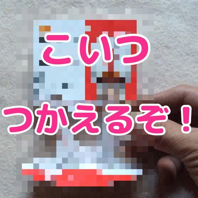 f:id:masaru323:20141215172022j:plain