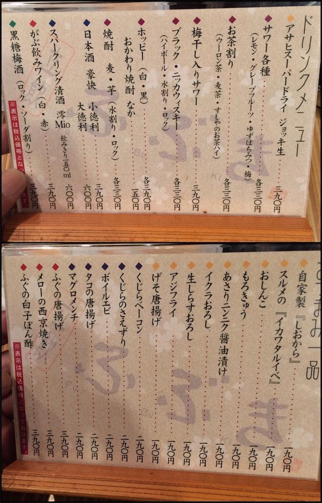 f:id:masaru323:20150924002239j:image