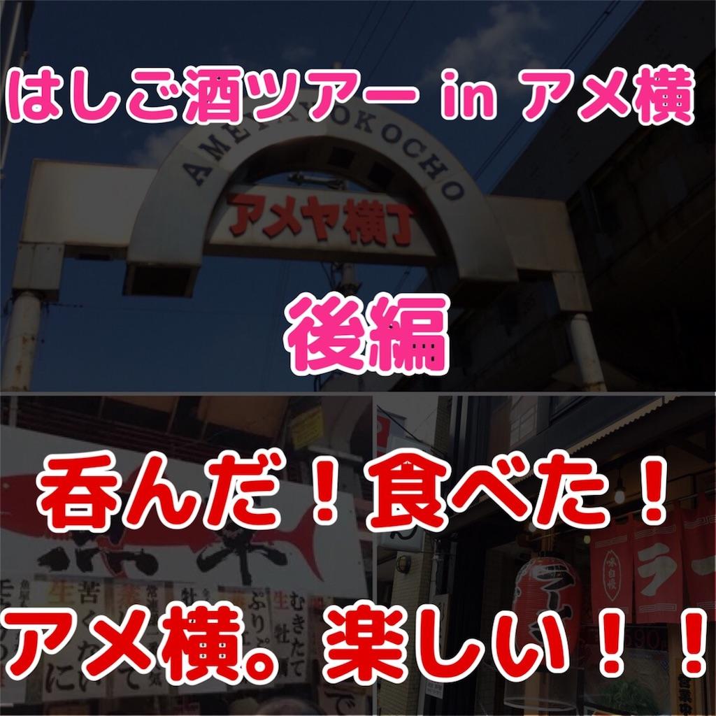 f:id:masaru323:20150927145311j:image