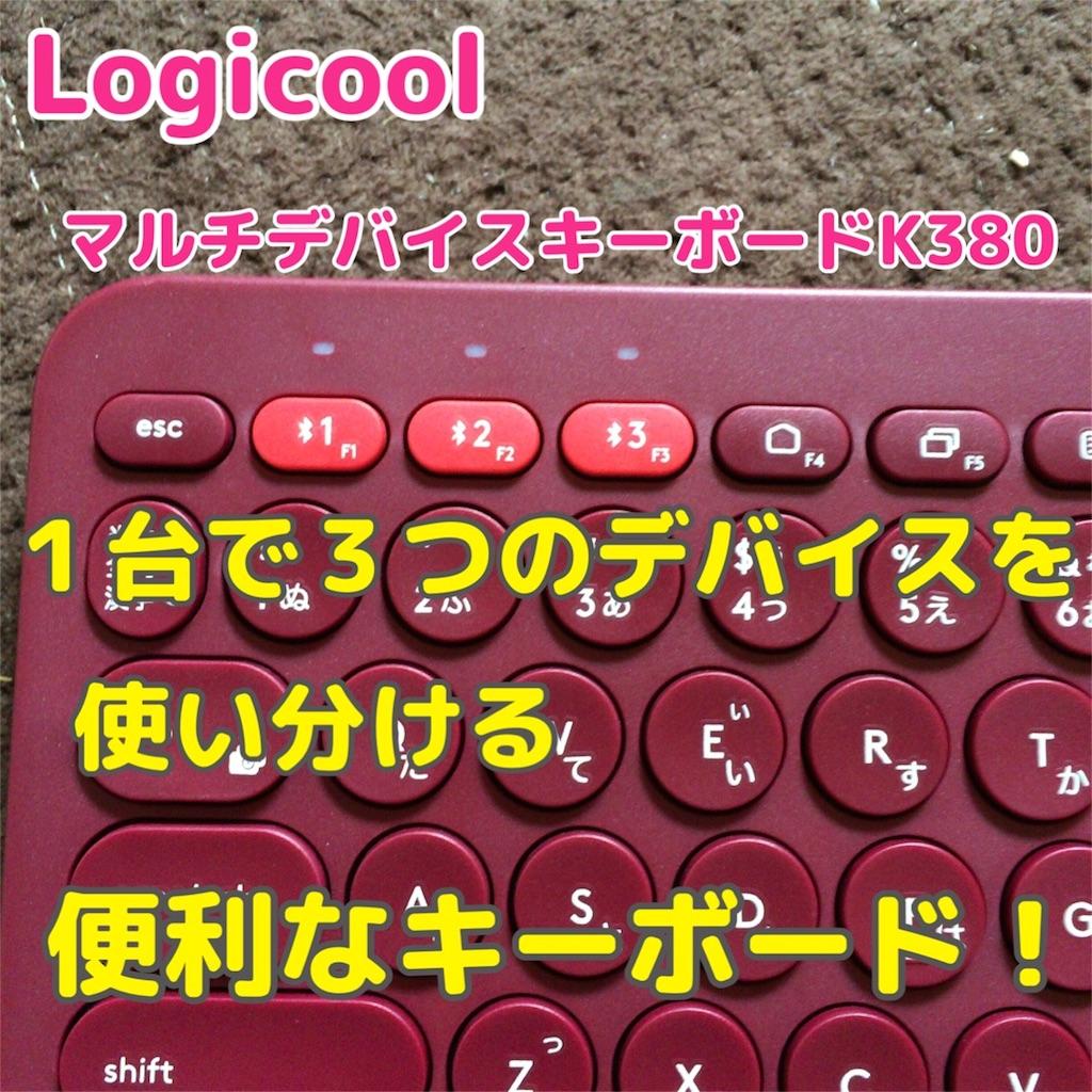 f:id:masaru323:20160814014103j:image