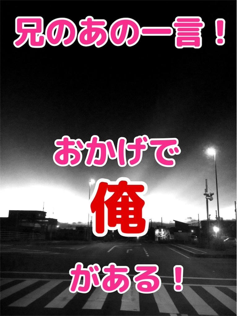 f:id:masaru323:20160825025848j:image