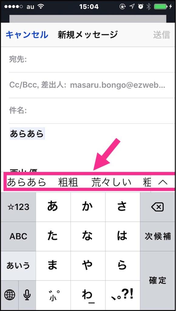 f:id:masaru323:20160915062238j:image