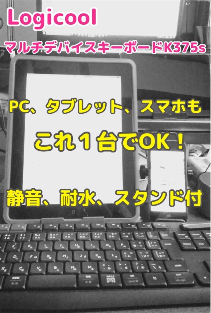 f:id:masaru323:20161130212936j:image