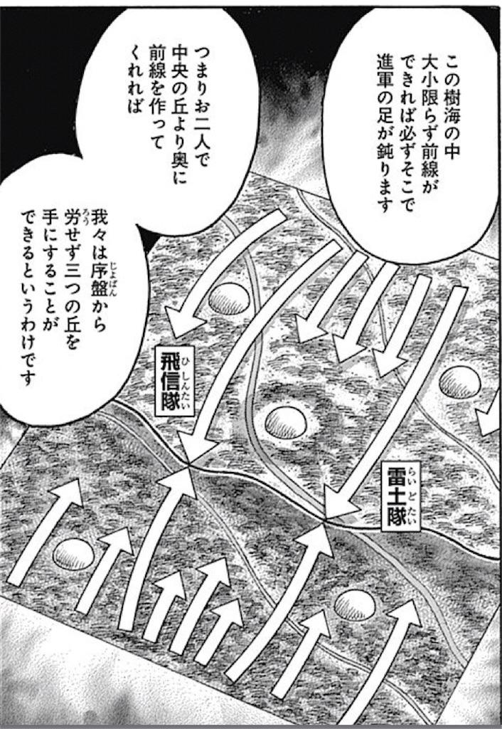 f:id:masaru_tomoyume:20180828224506j:image