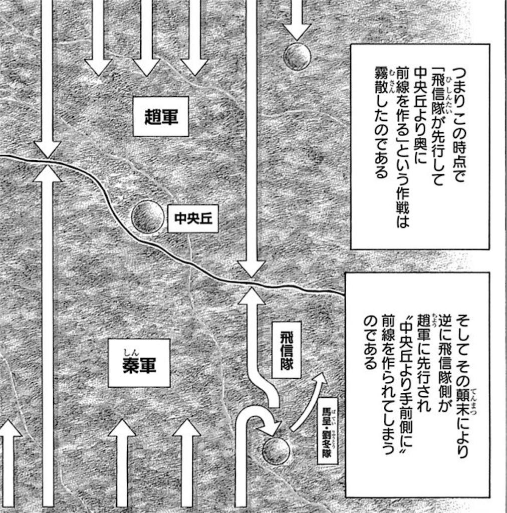 f:id:masaru_tomoyume:20180828231053j:image
