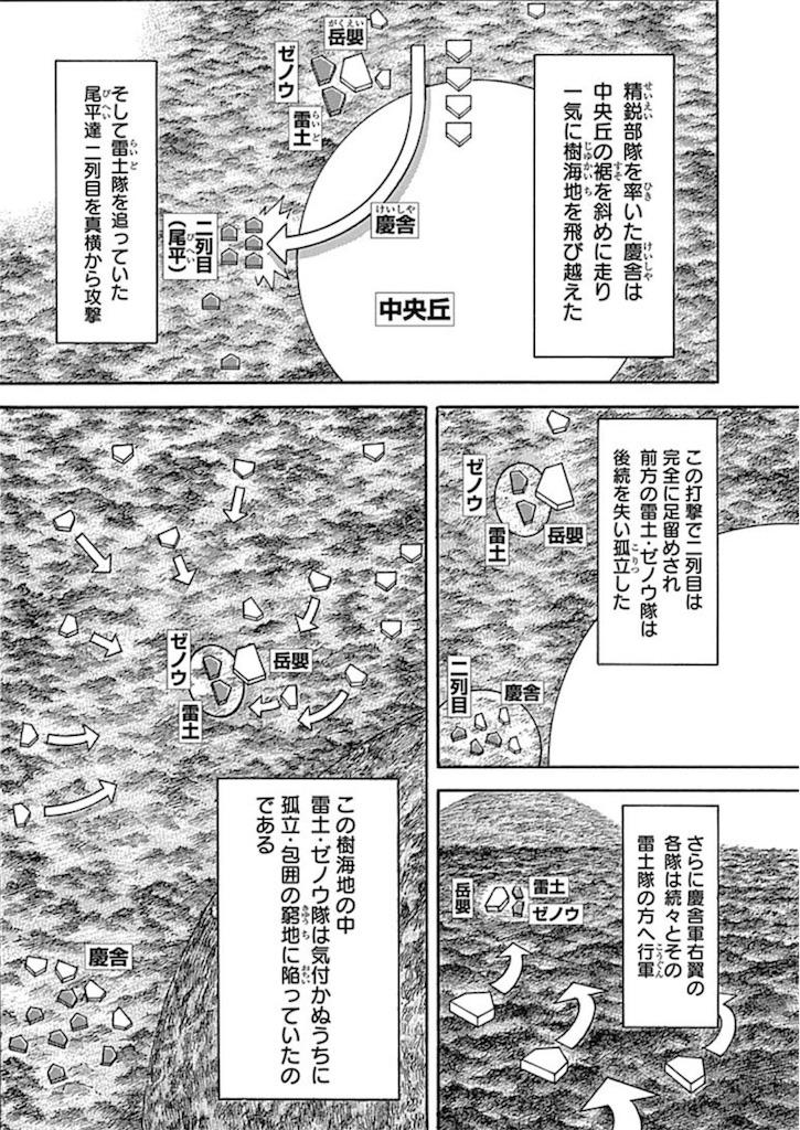 f:id:masaru_tomoyume:20180830113156j:image