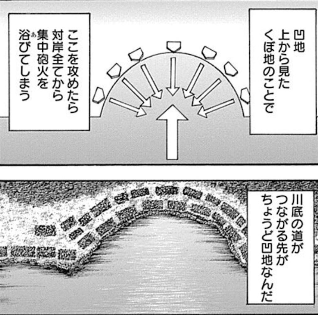 f:id:masaru_tomoyume:20180830224055j:image