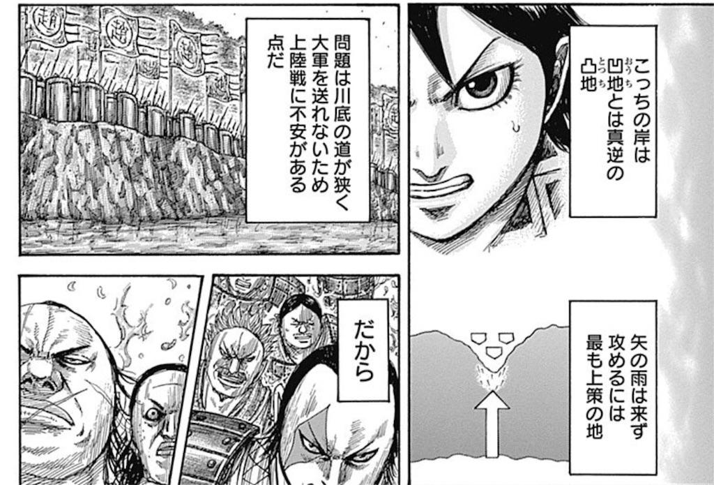 f:id:masaru_tomoyume:20180830224815j:image